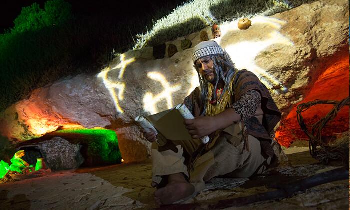11 כרטיס ללילות אפריקה בגן הבוטני, ירושלים