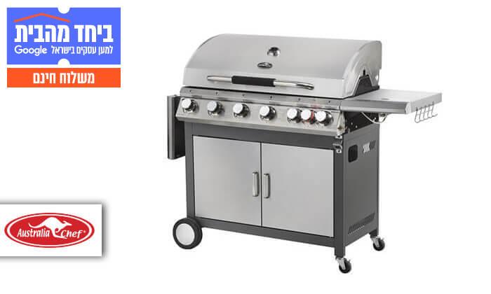 2 גריל גז 6 מבערים Australia Chef כולל גריל מורכב - משלוח חינם