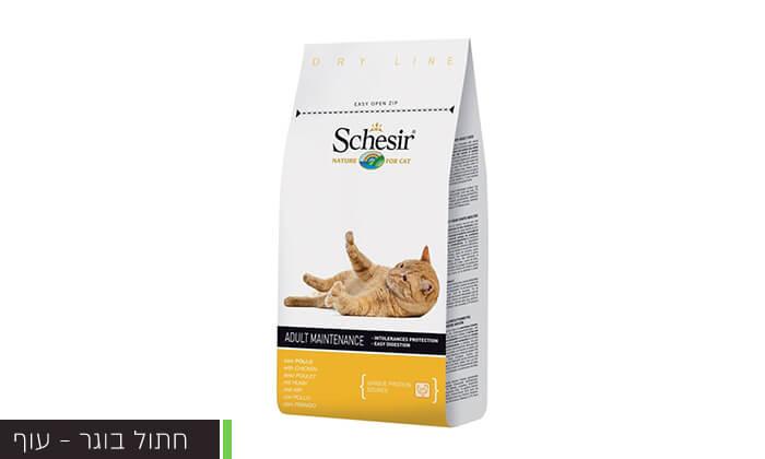 7 שק מזון schesir לחתולים