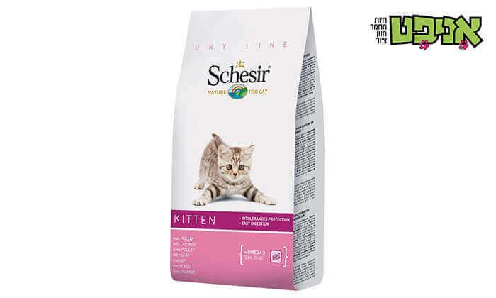 2 שק מזון schesir לחתולים