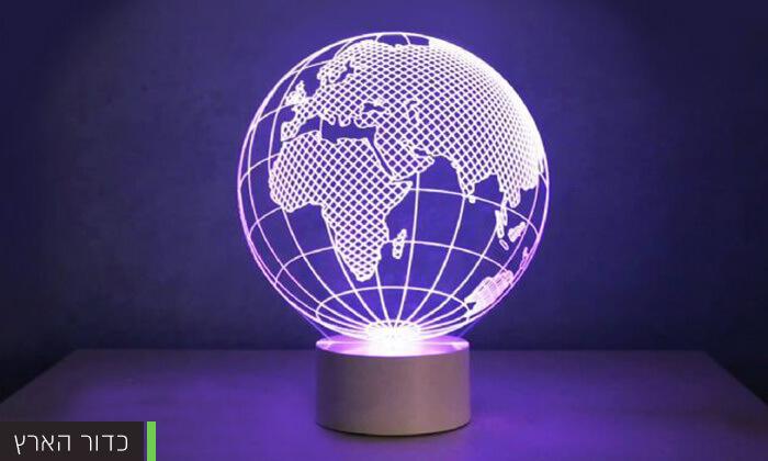 3 מנורת הולוגרמה