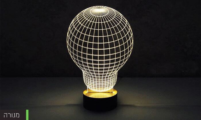 5 מנורת הולוגרמה
