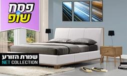 לזמן מוגבל - מיטה זוגית אניגמה