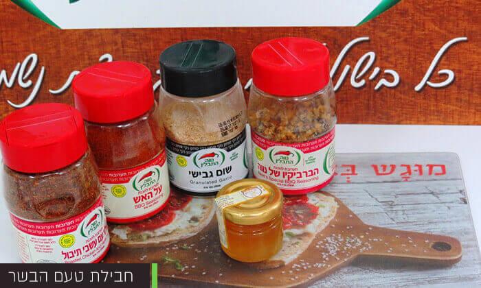 4 שי לחג - חבילות תבלינים מתוצרת נווה התבלין, נתניה