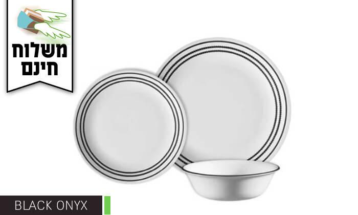 3 סט צלחות CORELLE® קורנינג