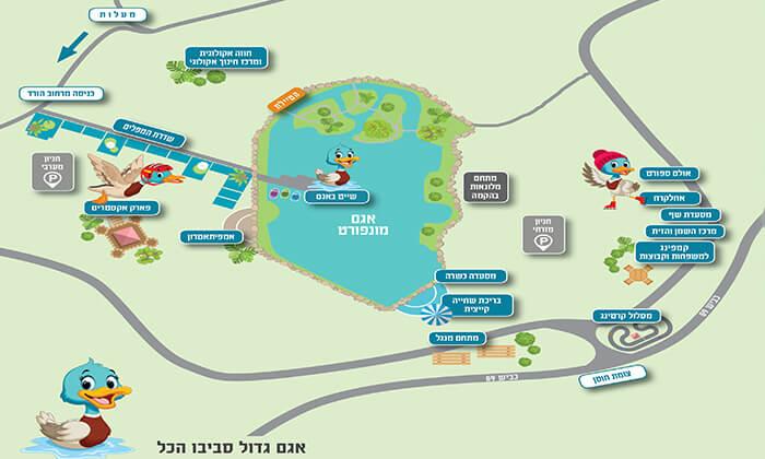 8 יום כיף באגם מונפורט כולל פארק אקסטרים!