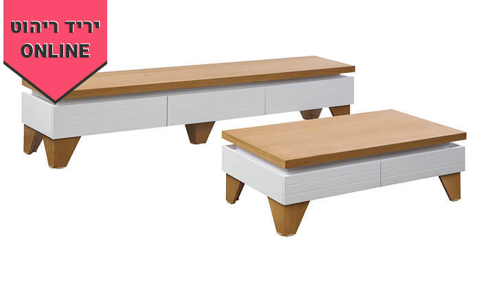 3 סט מזנון ושולחן לסלון LEONARDO