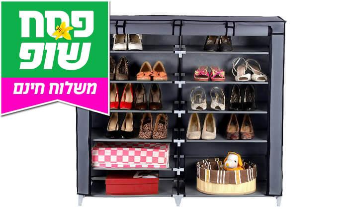 5 ארון בגדים ונעליים - משלוח חינם