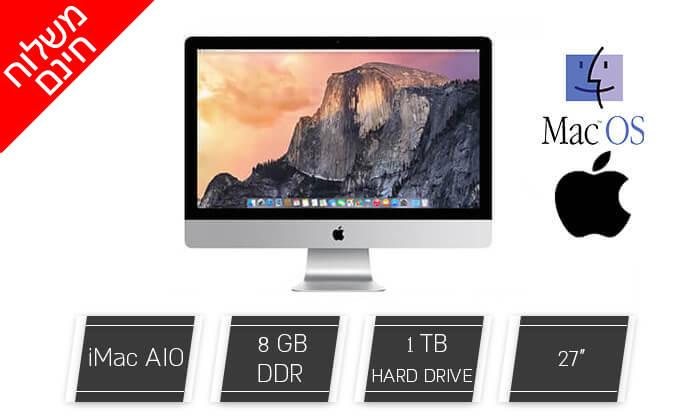 """2 מחשב נייח """"AppleiMacAIO 27 - משלוח חינם"""