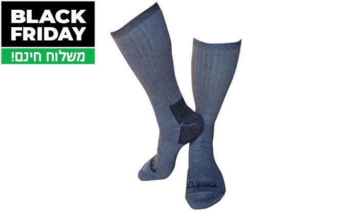 5 3 זוגות גרביים תרמיים OUTLAND יוניסקס - משלוח חינם