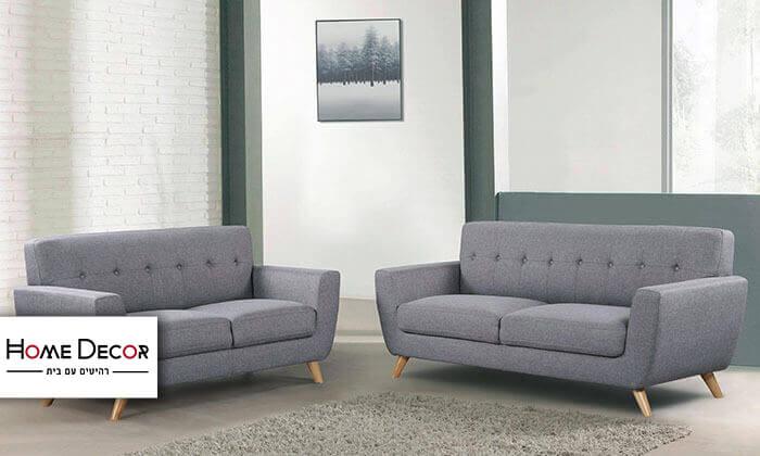 2 סלון דו ותלת מושבי HOME DECOR דגם גרייס