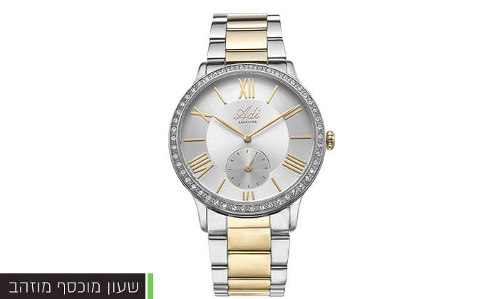 5 שעון יד Adi לאישה