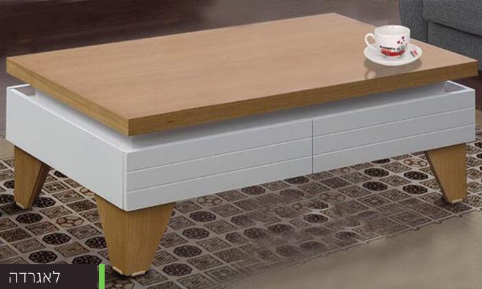 6 שולחן סלון מעוצב