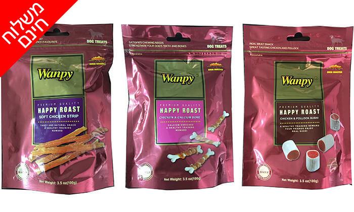 3 מארז חטיפי Wanpy לכלב - משלוח חינם