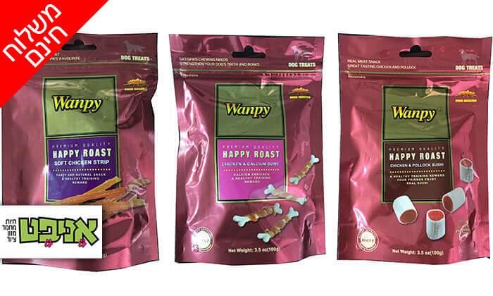2 מארז חטיפי Wanpy לכלב - משלוח חינם