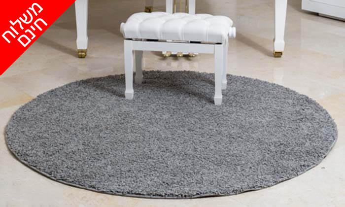 7 שטיח שאגי עגול במגוון צבעים לבחירה - משלוח חינם