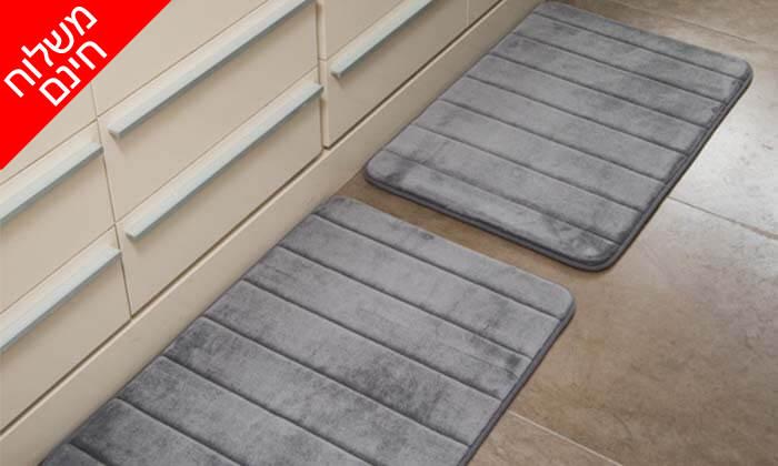 2 זוג שטיחוני אמבטיה ארגונומיים - משלוח חינם!