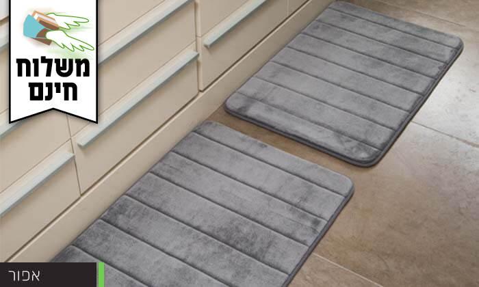 5 זוג שטיחוני אמבטיה ארגונומיים - משלוח חינם!