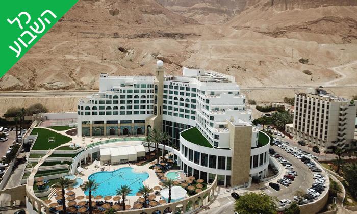 7 ימי כיף זוגיים בספא מלון דניאל, עם אופציה לעיסוי וארוחת צהריים - ים המלח