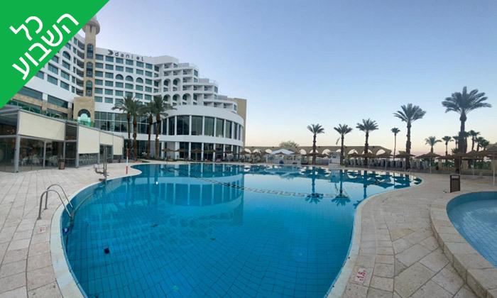 9 ימי כיף זוגיים בספא מלון דניאל, עם אופציה לעיסוי וארוחת צהריים - ים המלח