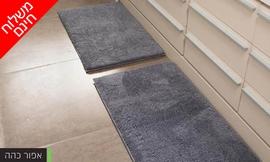 זוג שטיחוני אמבטיה