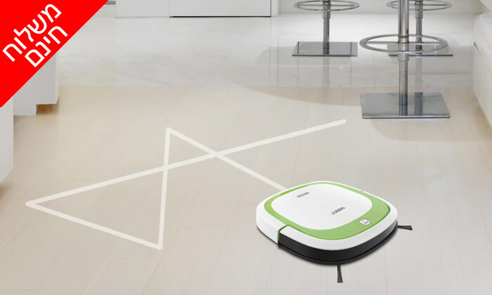 4 שואב אבק רובוטי דק - משלוח חינם!