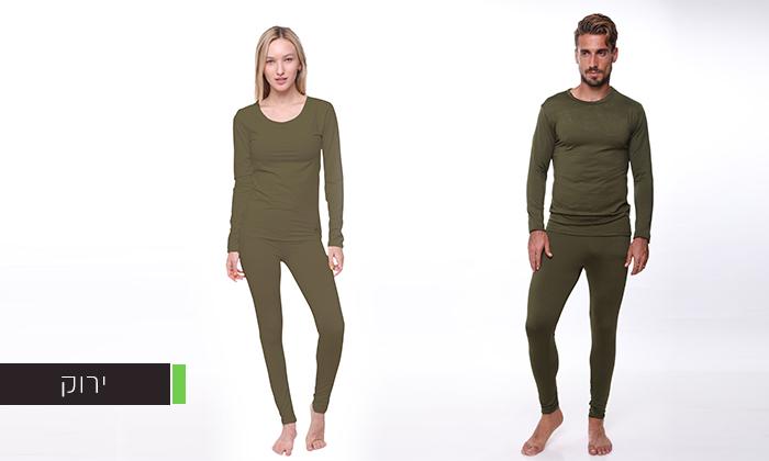 5 חליפה תרמית לגברים ולנשים - משלוח חינם