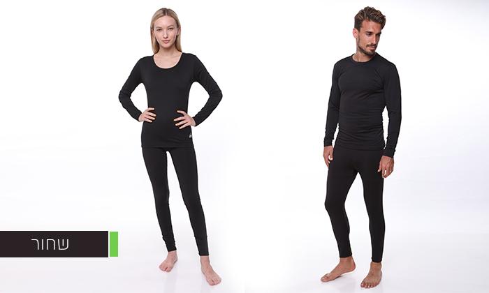 6 חליפה תרמית לגברים ולנשים - משלוח חינם