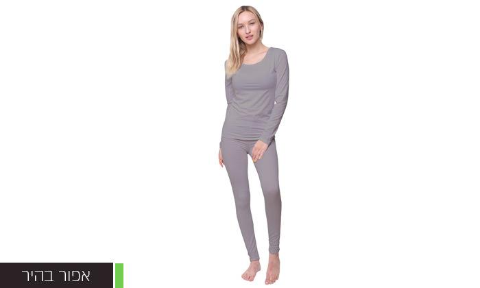 9 חליפה תרמית לגברים ולנשים - משלוח חינם