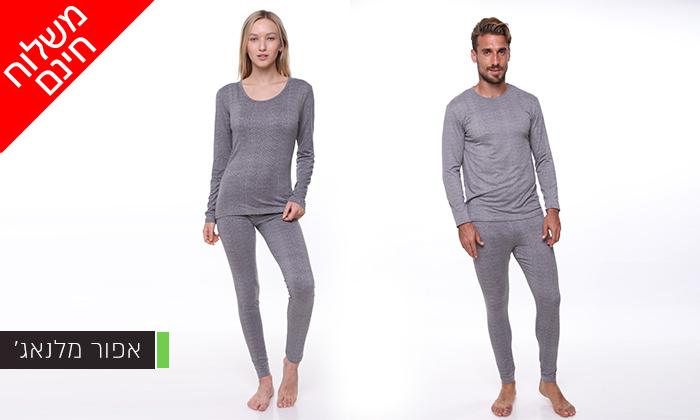 8 חליפה תרמית לגברים ולנשים - משלוח חינם