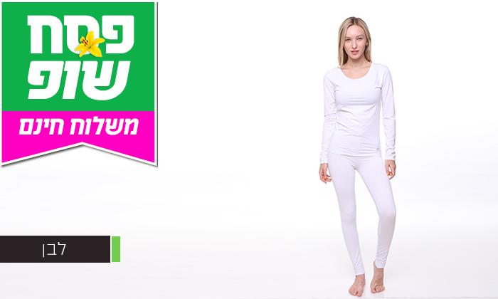 4 חליפה תרמית לגברים ולנשים - משלוח חינם