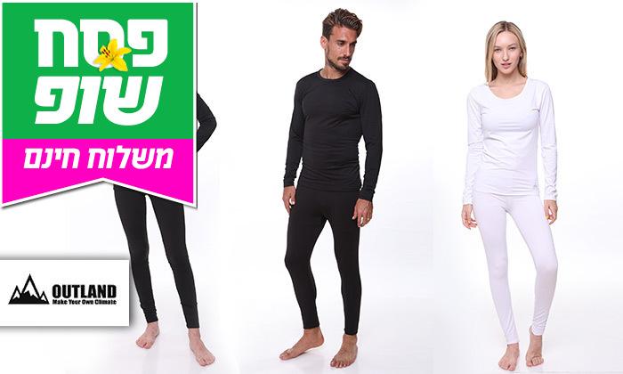 2 חליפה תרמית לגברים ולנשים - משלוח חינם